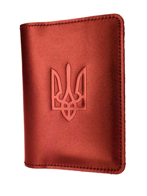 Обложка для паспорта красная с Гербом Украины